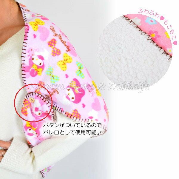 日本限定 正版三麗鷗 Sanrio Melody 披肩毛毯 / 毯子 / 冷氣毯 / 兒童毯 《 桃 / 粉 2色任選 》 ★ Zakka'fe ★ 2