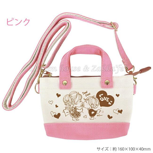 日本進口 粉紅 小女孩 可斜背 小物袋 / 手機袋 / 萬用袋 / 隨身包 《 可直接觸控手機喔 》★ Zakka'fe ★ - 限時優惠好康折扣