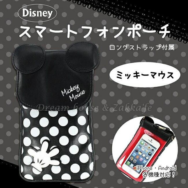 日本正版 Disney 迪士尼 米奇 可斜背 多功能 小物袋/手機袋/萬用袋/隨身包 《 可直接觸控手機喔 》★ Zakka'fe ★