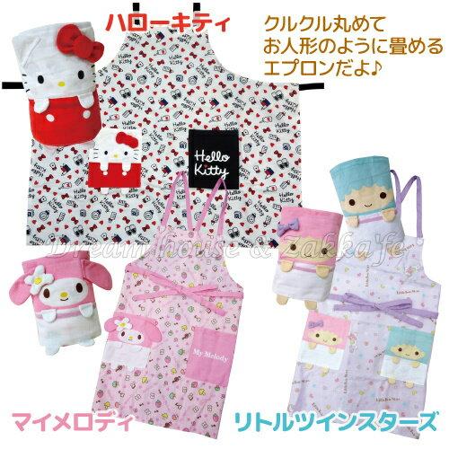 日本限定 三麗鷗 親子 圍裙 / 工作服 兒童款 《 Hello Kitty / Melody 2款任選 》★ Zakka'fe ★ - 限時優惠好康折扣