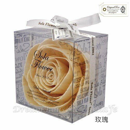 Sola Flower 香氛花球 禮盒 玫瑰花 《 天然素材製作而成 》 ★ Zakka'fe  ★