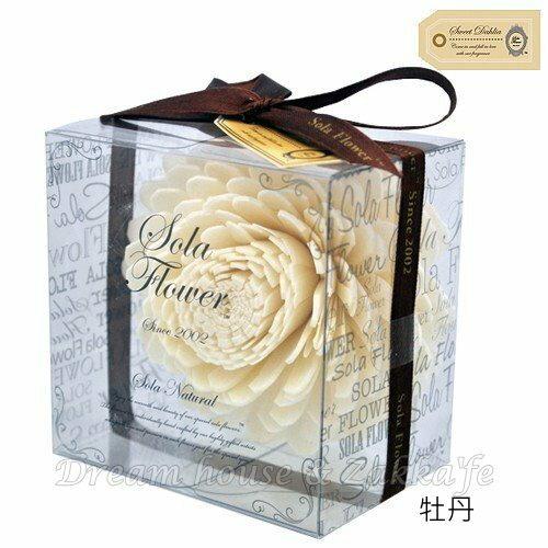 Sola Flower 香氛花球 禮盒 牡丹花 《 天然素材製作而成 》 ★ Zakka'fe  ★