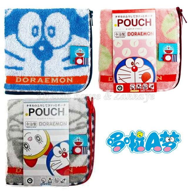 製 哆啦A夢 拉鍊毛巾小物袋  毛巾布折袋~ 3款 ~~ 收納私密小物  暖暖包  保冷袋