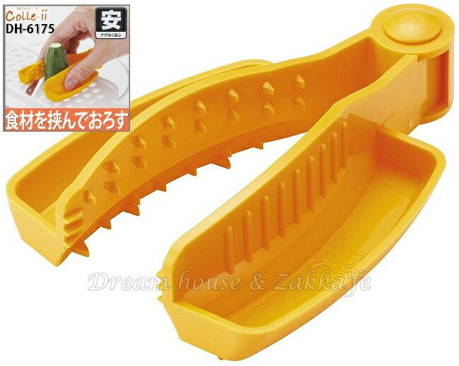 日本貝印 蔬果研磨安全夾 / 安全指套《 日本製 》★ Zakka'fe ★ - 限時優惠好康折扣