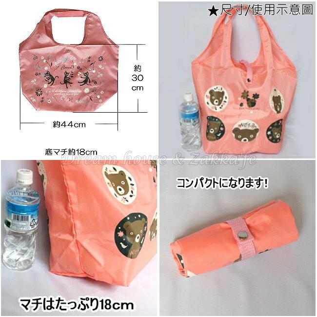 日本進口 戶崎尚美 可摺疊收納環保購物袋 《 貓咪 / 花 咖啡色 》★ Zakka'fe ★ 2