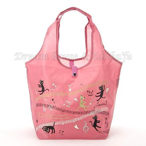 日本進口 戶崎尚美 可摺疊收納環保購物袋 《 貓咪 / 音樂 粉色 》★ Zakka'fe ★ - 限時優惠好康折扣