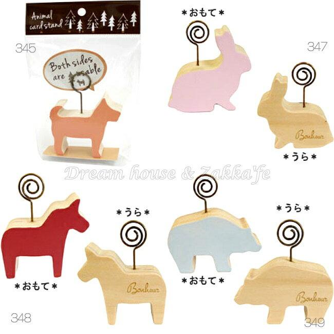 日本進口 Zakka 鄉村風 木製 動物造型便條夾《 多款任選 》★ 可當拍照道具 可愛漂亮 ★ Zakka'fe - 限時優惠好康折扣