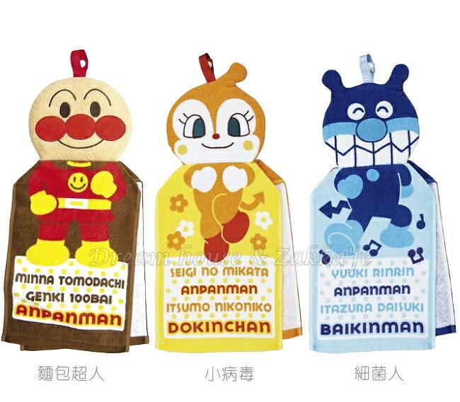 麵包超人 人物造型 擦手巾 / 毛巾 《 麵包超人 / 小病毒 / 細菌人 三款任選 》★ Zakka'fe ★ - 限時優惠好康折扣