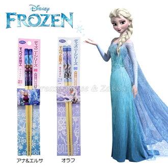 日本 Disney 冰雪奇緣 FROZEN 筷子/竹筷子 《 安娜艾莎/雪寶 2款任選 》★ 日本製 ★ Zakka\