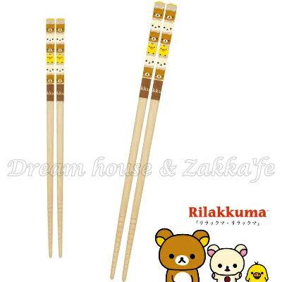 日本 San-X Rilakkuma 拉拉熊 筷子/竹筷子 《 日本製 》★ Zakka'fe ★