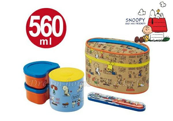 日本進口 Snoopy 史努比 保溫 便當盒 / 保鮮盒 組合 《 保溫罐 / 便當盒 / 保溫袋 / 餐具 一次擁有 》★ Zakka'fe ★ 1