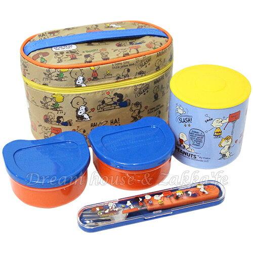 日本進口 Snoopy 史努比 保溫 便當盒 / 保鮮盒 組合 《 保溫罐 / 便當盒 / 保溫袋 / 餐具 一次擁有 》★ Zakka'fe ★ 0