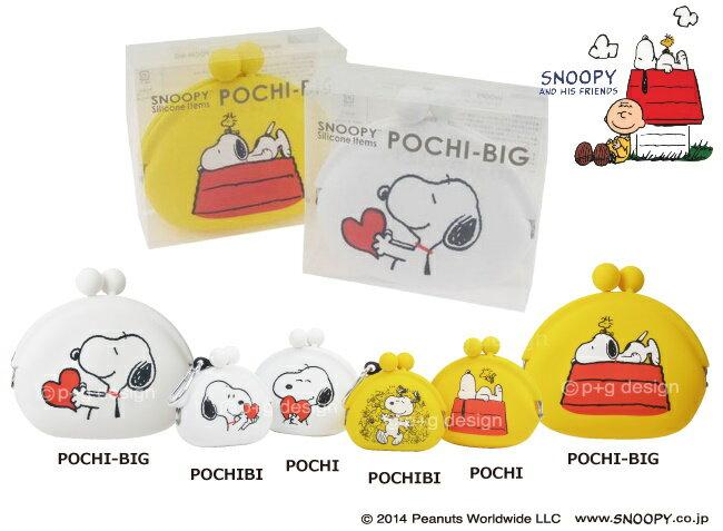 日本進口 Snoopy 史努比 矽膠果凍 零錢包 / 小物包 / 貝殼包 大 《化妝包 / 雜物包 / 小物收納 多用途喔》《2款任選》★ Zakka'fe ★ 0