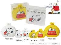 史努比Snoopy商品推薦,史努比包包/後背包推薦到日本進口 Snoopy 史努比 矽膠果凍 零錢包/小物包/貝殼包 大 《化妝包/雜物包/小物收納 多用途喔》《2款任選》★ Zakka'fe ★