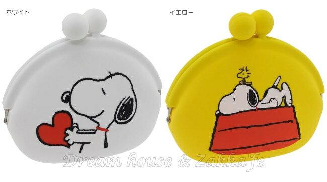 日本進口 Snoopy 史努比 矽膠果凍 零錢包 / 小物包 / 貝殼包 大 《化妝包 / 雜物包 / 小物收納 多用途喔》《2款任選》★ Zakka'fe ★ 1