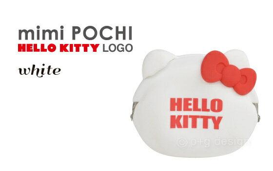 日本進口 sanrio 三麗鷗 Hello Kitty 凱蒂貓 矽膠果凍 零錢包 / 小物包 / 貝殼包 / 雜物包 《多用途喔》《2款任選》★ Zakka'fe ★ 2