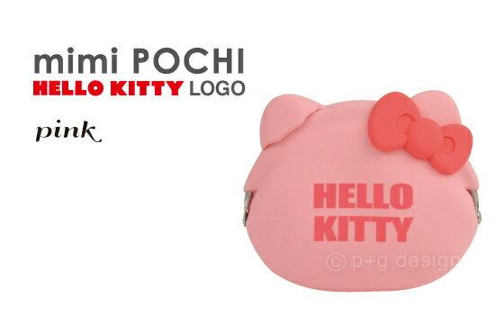 日本進口 sanrio 三麗鷗 Hello Kitty 凱蒂貓 矽膠果凍 零錢包 / 小物包 / 貝殼包 / 雜物包 《多用途喔》《2款任選》★ Zakka'fe ★ 1