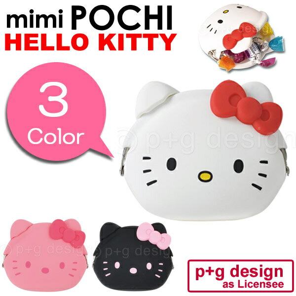 日本進口 sanrio 三麗鷗 Hello Kitty 凱蒂貓 矽膠果凍 零錢包/小物包/貝殼包/雜物包 《多用途喔》《3款任選》★ Zakka\