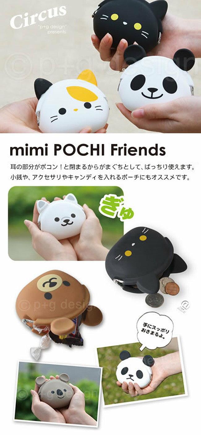 日本進口 獅子 造型 矽膠果凍 零錢包 / 小物包 / 貝殼包 / 雜物包 《多用途喔》★ Zakka'fe ★ 2