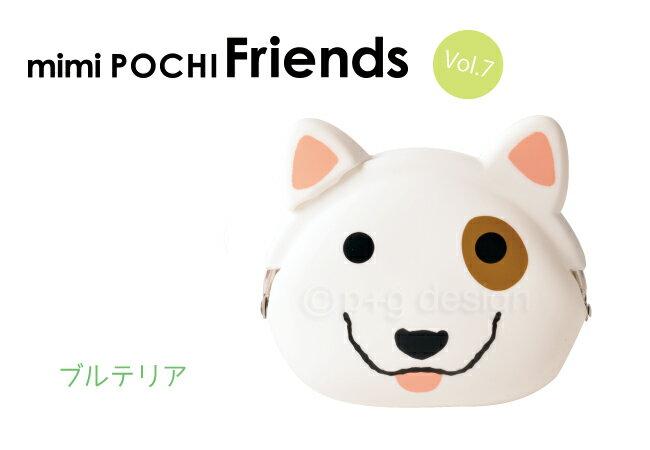 日本進口 賤狗/牛頭梗 造型 矽膠果凍 零錢包/小物包/貝殼包/雜物包 《多用途喔》★ Zakka\
