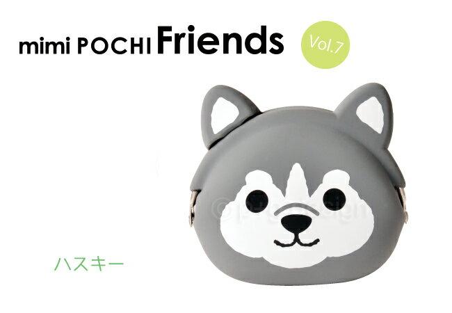 日本進口 哈士奇/雪橇犬 造型 矽膠果凍 零錢包/小物包/貝殼包/雜物包 《多用途喔》★ Zakka'fe ★