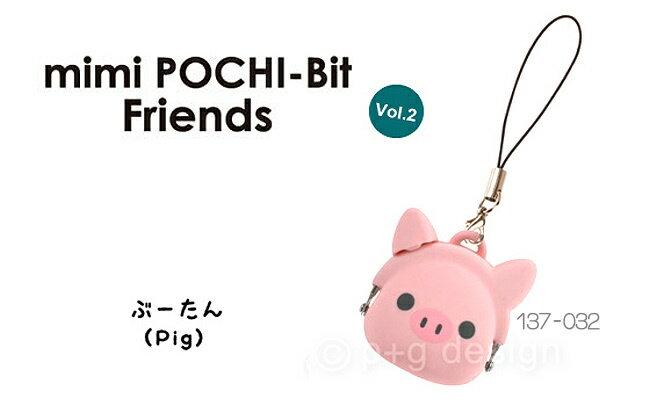 日本進口 粉紅豬/小豬 造型 矽膠果凍 迷你吊飾零錢包/小物包/貝殼包 《可吊在手機上喔》★ Zakka\