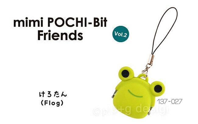 日本進口 青蛙 造型 矽膠果凍 迷你吊飾零錢包/小物包/貝殼包 《可吊在手機上喔》★ Zakka'fe ★