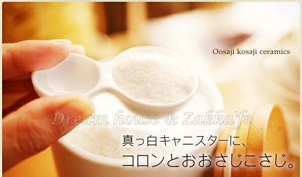 日本 B STYLE KITCHEN 白瓷 調味料 計量器/計量匙/湯匙 5ml+15ml《 日本製 》★ Zakka\