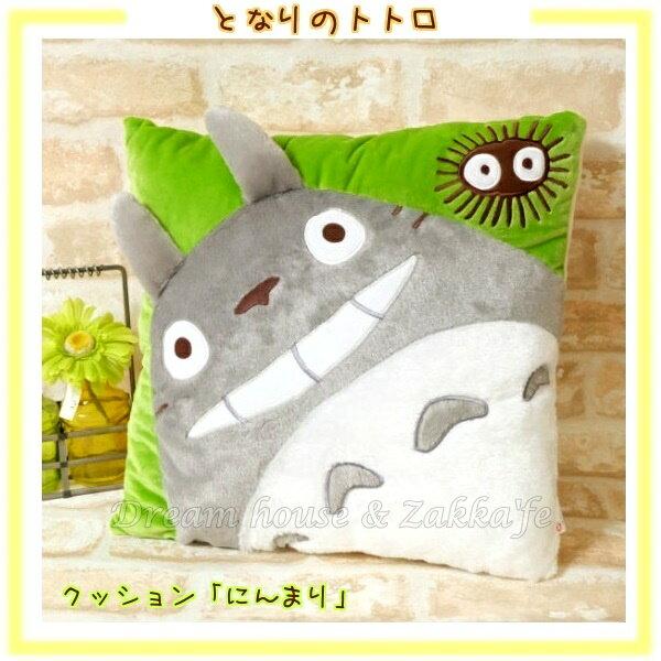 日本宮崎駿 龍貓 Totoro 抱枕/枕頭 《 45x45cm 》★ Zakka'fe ★