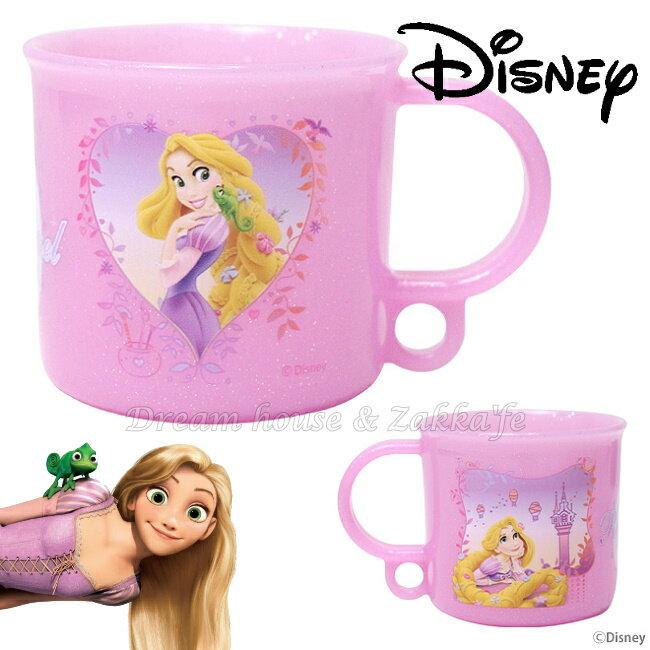 日本 Disney 冰雪奇緣 長髮公主 樂佩公主 兒童 漱口杯/水杯 《 魔髮奇緣 》★ 日本製 ★ Zakka'fe