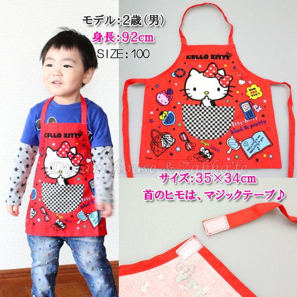 日本進口 正版 sanrio 三麗鷗 Hello Kitty 凱蒂貓 兒童 圍裙 / 工作服 《 110 》★ 日本製 ★ Zakka'fe - 限時優惠好康折扣