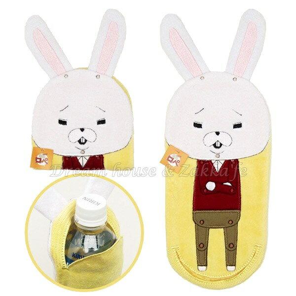 日本進口 兔子 毛巾布 水壺套/小物袋/毛巾布折袋/收納袋《 收納私密小物/暖暖包/保冷袋 多用途喔 》★ Zakka\