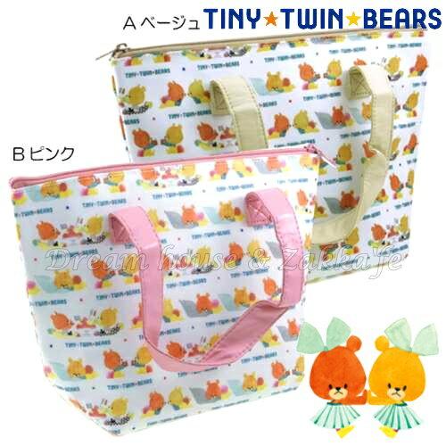 日本進口 雙胞胎小熊 保溫 / 保冷袋 / 提袋 《 TINY TWIN BEARS 》《 2色任選 》★ Zakka'fe ★ - 限時優惠好康折扣