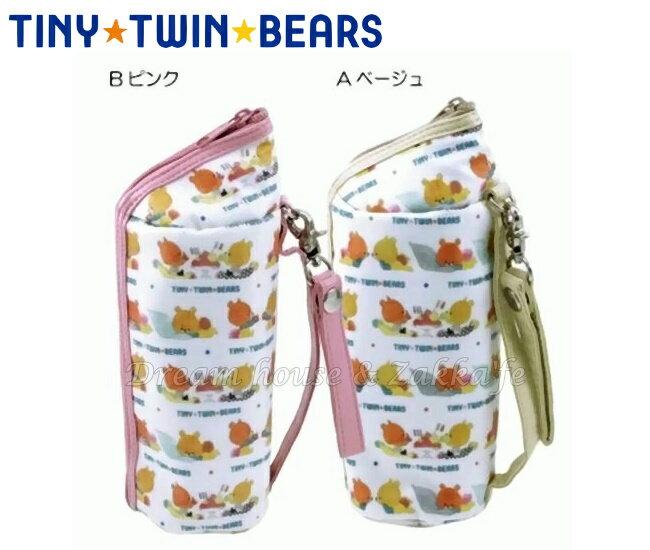 日本進口 雙胞胎小熊 水壺袋 / 保溫 / 保冷袋 《 TINY TWIN BEARS 》《 2色任選 》★ Zakka'fe ★ - 限時優惠好康折扣