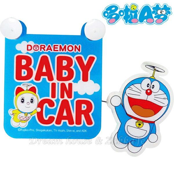 日本進口 小叮噹 / 哆啦A夢 吸盤式 汽車告示牌 《 Baby In Car 》 ★ Zakka'fe ★ - 限時優惠好康折扣