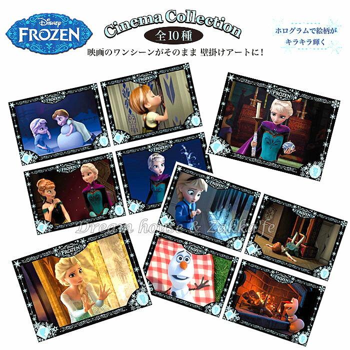 日本製 原裝進口 Disney 冰雪奇緣 珠光掛畫 《 Disney FROZEN 》《 10款任選 》★ Zakka\
