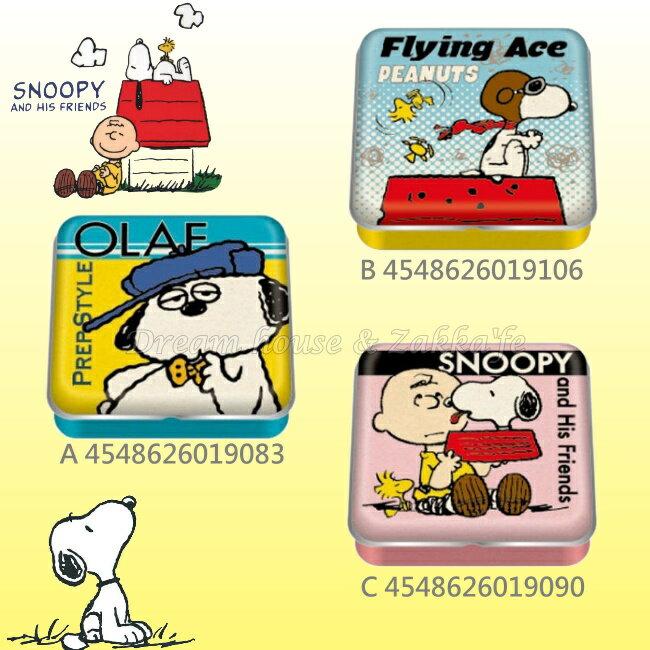 日本原裝進口 Snoopy 史努比 迷你小物置物盒 / 鐵盒 《 3款任選 》★ 日本製 ★ Zakka'fe - 限時優惠好康折扣