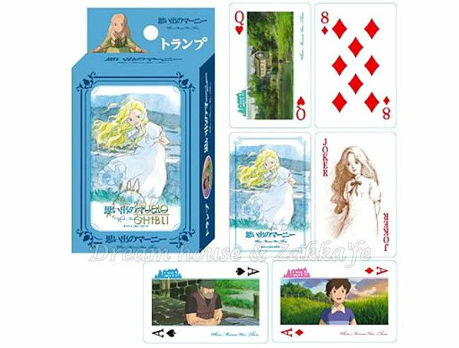 日本宮崎駿 回憶中的瑪妮 撲克牌 《 日本製 》★ Zakka'fe ★ - 限時優惠好康折扣