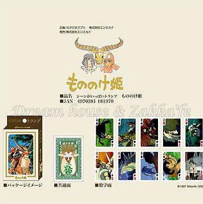 日本宮崎駿 魔法公主 撲克牌 《 日本製 》★ Zakka'fe ★ - 限時優惠好康折扣