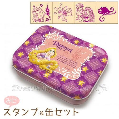 日本進口 DISNEY 迪士尼 長髮公主/樂佩公主 印章組 附收納鐵盒 《 日本製 》★ Zakka\