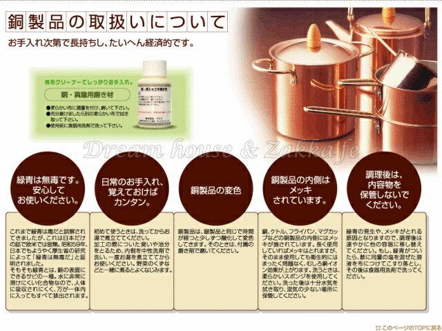 日本ASAHI 食楽工房 手工 純銅 鎚目 茶壺 CNE-307《 2.4L 》★ 日本製 ★ Zakka'fe ★ 1