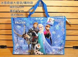 日本正版 Disney 迪士尼 冰雪奇緣 12入福袋/驚喜組合包 《 內有12款冰雪奇緣精美產品喔 》 ★ Zakka\