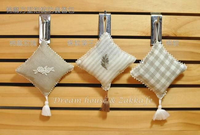 日本Lavender抱枕造型防蟲香包吊飾 《多款任選》★超可愛★ - 限時優惠好康折扣