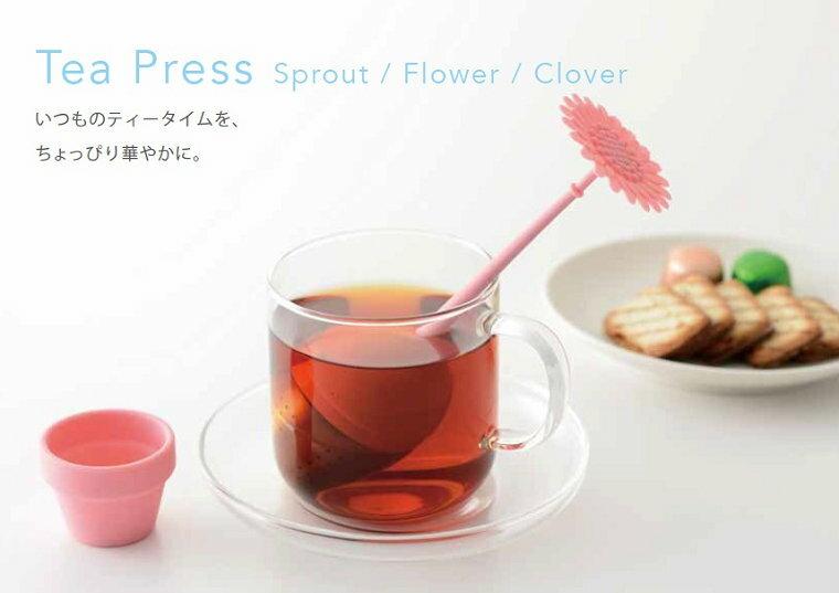 日本 AOZORA 環保造型泡茶器 / 濾茶器《3款任選》★台灣製★ - 限時優惠好康折扣