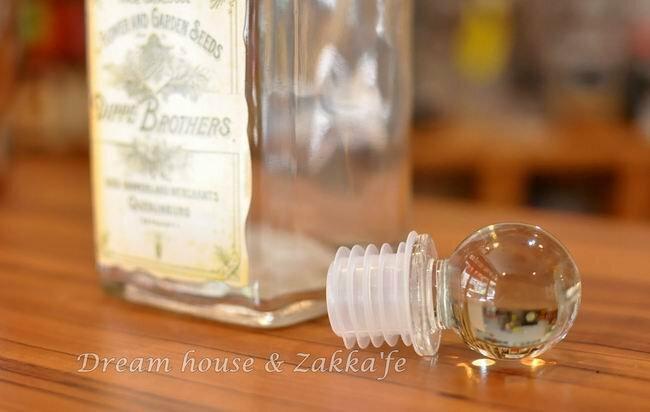 Zakka鄉村風復古鑰匙玻璃瓶《2款任選》★可當花瓶喔★可愛漂亮★ 2