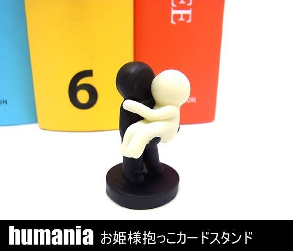 日本原裝進口 Decole Humania 創意小人名片夾/便條夾 《新娘抱/圓舞曲 2款任選》★ 辦公室創意小物 ★