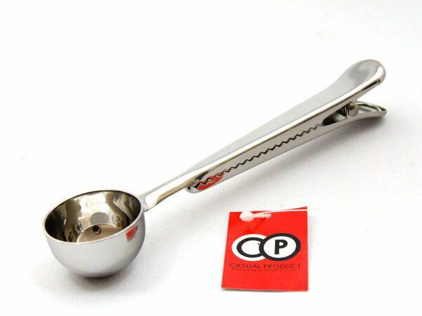 日本CASUAL PRODUCT 不鏽鋼咖啡豆湯匙《附夾子可夾在咖啡袋上喔》 ★質感超好★ - 限時優惠好康折扣