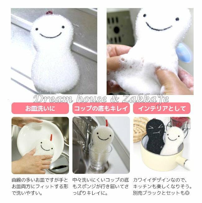 日本 Nicott 表情娃娃菜瓜布 《 白色 餐具專用 》★ 可愛實用 ★