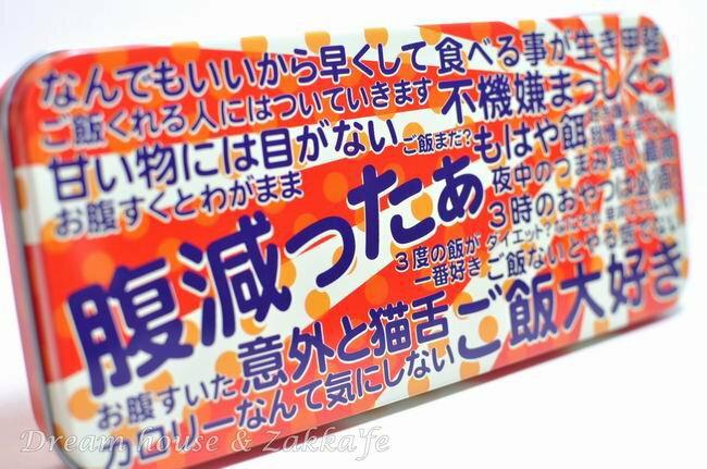 日本原裝進口 金屬解悶鉛筆盒 / 小物置物盒 / 鐵盒 《 腹減 》★ 日本製 ★ - 限時優惠好康折扣
