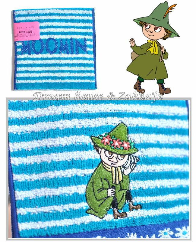 日本MOOMIN 嚕嚕米 阿金 毛巾小物袋/毛巾布折袋 《 條紋藍 》★ 收納私密小物/暖暖包/保冷袋 多用途喔 ★
